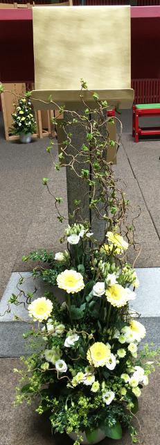 Der Ambo erhielt ein Blumengesteck...  © V.Gäbke